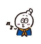 しらたマン(ヒダカマコト バージョン)(個別スタンプ:29)