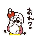 しらたマン(ヒダカマコト バージョン)(個別スタンプ:34)