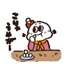 しらたマン(ヒダカマコト バージョン)(個別スタンプ:36)