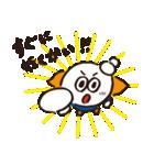 しらたマン(ヒダカマコト バージョン)(個別スタンプ:37)