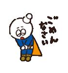 しらたマン(ヒダカマコト バージョン)(個別スタンプ:38)
