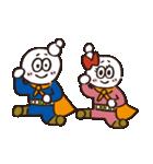 しらたマン(ヒダカマコト バージョン)(個別スタンプ:39)
