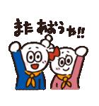しらたマン(ヒダカマコト バージョン)(個別スタンプ:40)