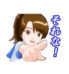 夏服ポニテJKちゃん(個別スタンプ:4)