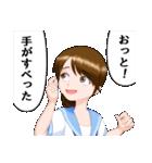 夏服ポニテJKちゃん(個別スタンプ:8)