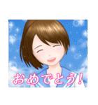 夏服ポニテJKちゃん(個別スタンプ:10)
