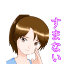 夏服ポニテJKちゃん(個別スタンプ:11)