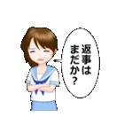 夏服ポニテJKちゃん(個別スタンプ:18)