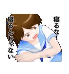 夏服ポニテJKちゃん(個別スタンプ:24)