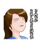 夏服ポニテJKちゃん(個別スタンプ:39)