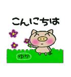 ちょ~便利![ゆか]のスタンプ!(個別スタンプ:02)