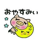ちょ~便利![ゆか]のスタンプ!(個別スタンプ:04)