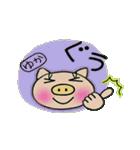 ちょ~便利![ゆか]のスタンプ!(個別スタンプ:11)
