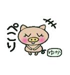 ちょ~便利![ゆか]のスタンプ!(個別スタンプ:12)