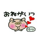 ちょ~便利![ゆか]のスタンプ!(個別スタンプ:14)