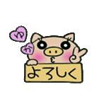 ちょ~便利![ゆか]のスタンプ!(個別スタンプ:15)