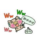 ちょ~便利![ゆか]のスタンプ!(個別スタンプ:17)
