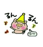 ちょ~便利![ゆか]のスタンプ!(個別スタンプ:21)