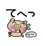 ちょ~便利![ゆか]のスタンプ!(個別スタンプ:22)