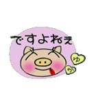 ちょ~便利![ゆか]のスタンプ!(個別スタンプ:23)