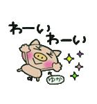 ちょ~便利![ゆか]のスタンプ!(個別スタンプ:24)