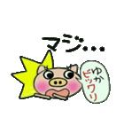 ちょ~便利![ゆか]のスタンプ!(個別スタンプ:26)