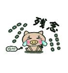 ちょ~便利![ゆか]のスタンプ!(個別スタンプ:28)
