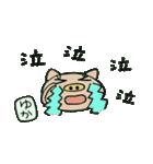 ちょ~便利![ゆか]のスタンプ!(個別スタンプ:29)
