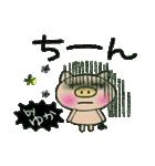 ちょ~便利![ゆか]のスタンプ!(個別スタンプ:30)