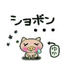 ちょ~便利![ゆか]のスタンプ!(個別スタンプ:31)