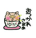 ちょ~便利![ゆか]のスタンプ!(個別スタンプ:32)