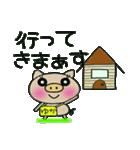 ちょ~便利![ゆか]のスタンプ!(個別スタンプ:33)
