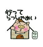 ちょ~便利![ゆか]のスタンプ!(個別スタンプ:34)