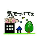 ちょ~便利![ゆか]のスタンプ!(個別スタンプ:35)