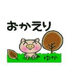 ちょ~便利![ゆか]のスタンプ!(個別スタンプ:37)