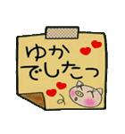 ちょ~便利![ゆか]のスタンプ!(個別スタンプ:38)