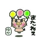 ちょ~便利![ゆか]のスタンプ!(個別スタンプ:40)