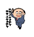 昭和のおじさんスタンプ(個別スタンプ:01)