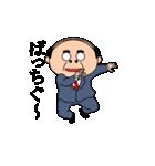 昭和のおじさんスタンプ(個別スタンプ:02)