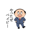 昭和のおじさんスタンプ(個別スタンプ:03)