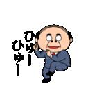 昭和のおじさんスタンプ(個別スタンプ:04)