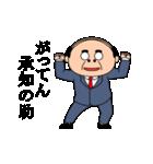 昭和のおじさんスタンプ(個別スタンプ:08)