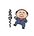昭和のおじさんスタンプ(個別スタンプ:10)