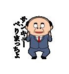 昭和のおじさんスタンプ(個別スタンプ:13)