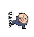 昭和のおじさんスタンプ(個別スタンプ:16)