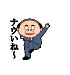 昭和のおじさんスタンプ(個別スタンプ:21)