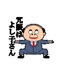 昭和のおじさんスタンプ(個別スタンプ:22)