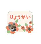 ぽめまるくん4~実写版~(個別スタンプ:07)
