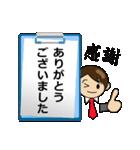 クリップボードで業務連絡(個別スタンプ:8)