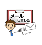 クリップボードで業務連絡(個別スタンプ:23)
